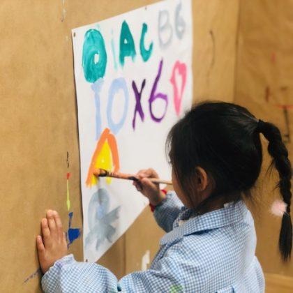 Pintura Cuarto Creciente Montessori Logroño (2)